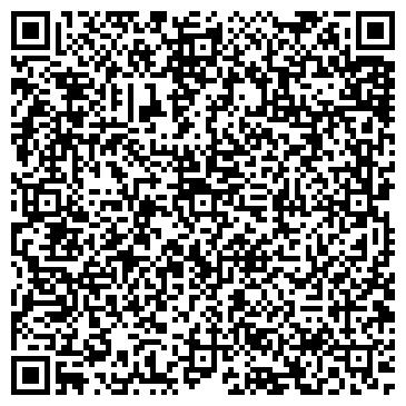 QR-код с контактной информацией организации ООО Хакаудит