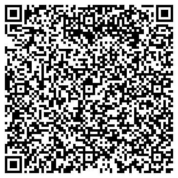QR-код с контактной информацией организации УПРАВЛЕНИЕ ВНУТРЕННИХ ДЕЛ (УВД) ВАО Г. МОСКВЫ