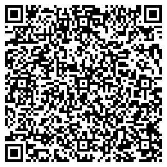 QR-код с контактной информацией организации ЭКВАТОР-К