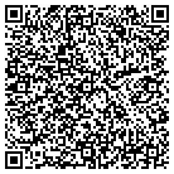 QR-код с контактной информацией организации БИОНИК КЛИНИК