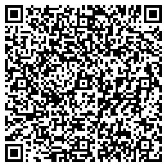 QR-код с контактной информацией организации БЕЛАВИА
