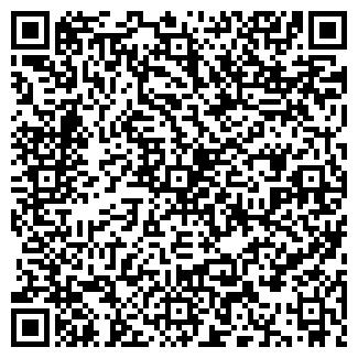 QR-код с контактной информацией организации ФИРМА КОМФОРТ