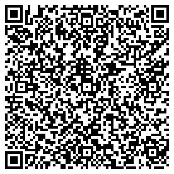 QR-код с контактной информацией организации СТРОИТЕЛЬНО-МОНТАЖНЫЙ ТРЕСТ