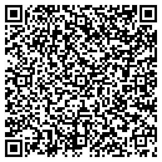 QR-код с контактной информацией организации УРАЛХИММОНТАЖ