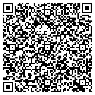 QR-код с контактной информацией организации ДЕНАЛЕКС