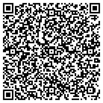 QR-код с контактной информацией организации ИСТОЧНИК КРАСОТЫ