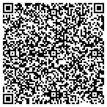 QR-код с контактной информацией организации ООО Пакеты
