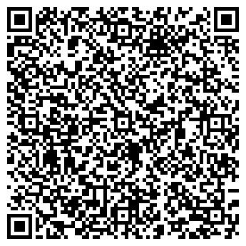 QR-код с контактной информацией организации МАРИАННА