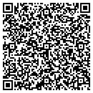 QR-код с контактной информацией организации МАРТА