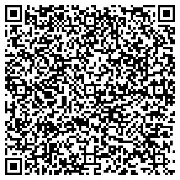 QR-код с контактной информацией организации СТУДИЯ ЗАГАРА, МАНИКЮРА И МАССАЖА