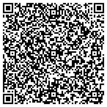 QR-код с контактной информацией организации ООО Владимирский Тарный Комбинат