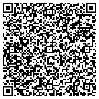 QR-код с контактной информацией организации VАЛЕНТИНА