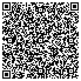 QR-код с контактной информацией организации ЮТЭКС-ТЕЛЕКОМ