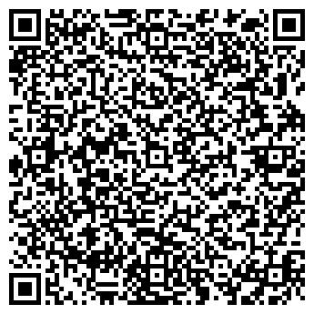 QR-код с контактной информацией организации Автостоянка на Мичуринской, 110а/2
