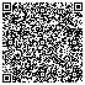 QR-код с контактной информацией организации Автостоянка на ул. Рылеева, 79г/1