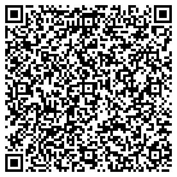 QR-код с контактной информацией организации Автостоянка на Коммунальной, 68/1