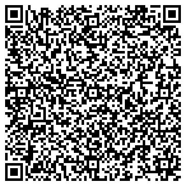 QR-код с контактной информацией организации Аварийно-спасательная служба
