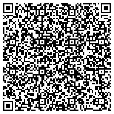 QR-код с контактной информацией организации ПЕРОВСКИЙ ОТДЕЛ ЗАГС
