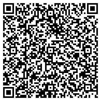 QR-код с контактной информацией организации ООО РЕПЕР