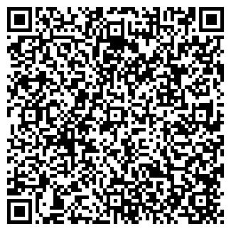 QR-код с контактной информацией организации САХ, ООО