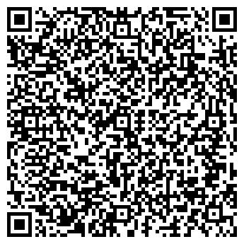 QR-код с контактной информацией организации ООО ИНТЕРСТРОЙ В