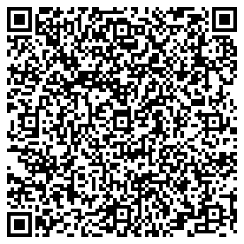QR-код с контактной информацией организации ООО САЛЕНКСТРОЙСЕРВИС