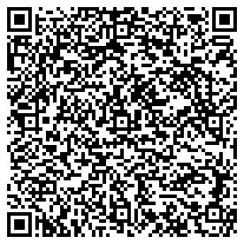 QR-код с контактной информацией организации ООО СТРОЙКОТТЕДЖ