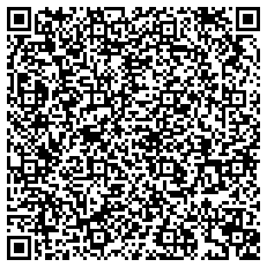 QR-код с контактной информацией организации Станция переливания крови Ростовской области