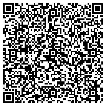 QR-код с контактной информацией организации ООО ЯВА СТРОЙ