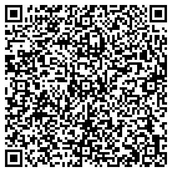 QR-код с контактной информацией организации ШКОЛА № 568