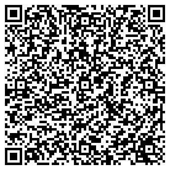 QR-код с контактной информацией организации ЭКО КУХНИ