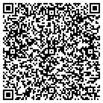 QR-код с контактной информацией организации Nama