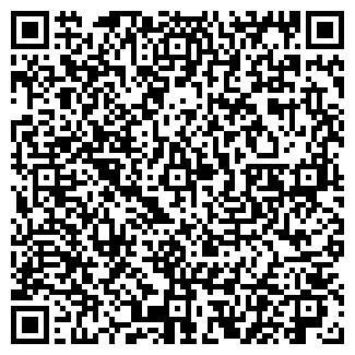 QR-код с контактной информацией организации ТЕЛЕВЫШКА, ГУ