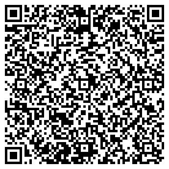 QR-код с контактной информацией организации АЛЕФ-МЕБЕЛЬ ТД