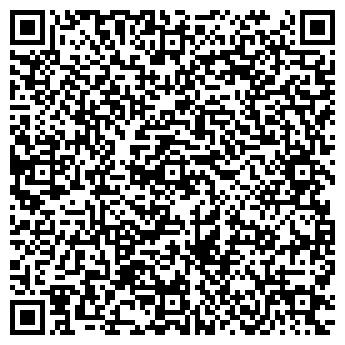 QR-код с контактной информацией организации АЛЬДО
