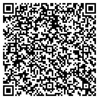 QR-код с контактной информацией организации АФЕСОН