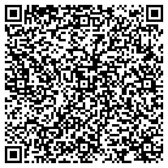QR-код с контактной информацией организации БРИЗ-ЛАЙТ