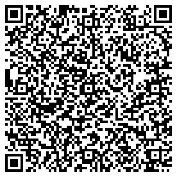 QR-код с контактной информацией организации Инь-Янь
