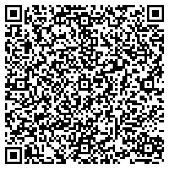 QR-код с контактной информацией организации ООО Стиль