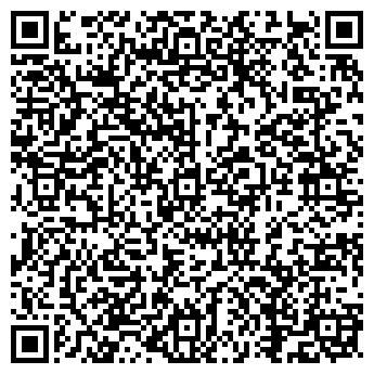 QR-код с контактной информацией организации ГОДЭН