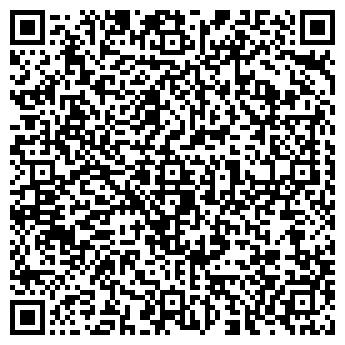 QR-код с контактной информацией организации ДАНИЛО-МАСТЕР