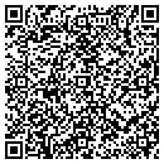 QR-код с контактной информацией организации СКЛАД РАЙПО