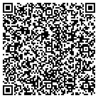 QR-код с контактной информацией организации ДВА
