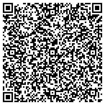 QR-код с контактной информацией организации ДЕЛЬТА СТРОЙ