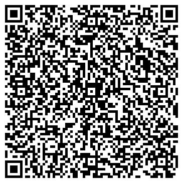 QR-код с контактной информацией организации А-плюс
