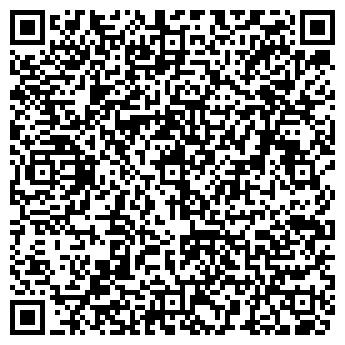 QR-код с контактной информацией организации БЕЛЫЙ ПАВЛИН