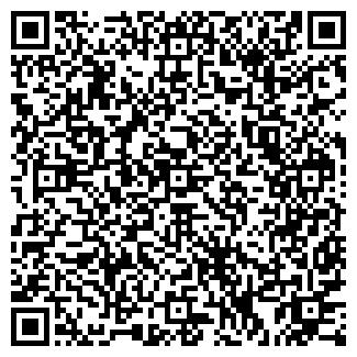 QR-код с контактной информацией организации ИГМА