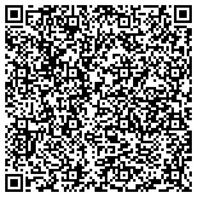 QR-код с контактной информацией организации Байерн-Кар Авто