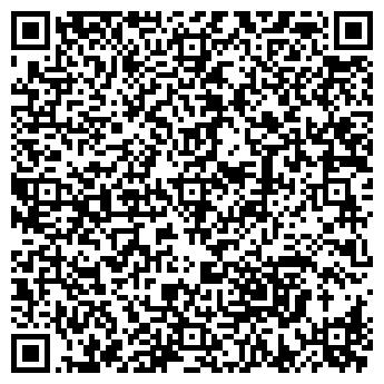 QR-код с контактной информацией организации ВЕЛЛА ВОЯЖ