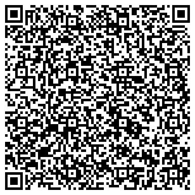 QR-код с контактной информацией организации ШТАБ ПО ДЕЛАМ ГРАЖДАНСКОЙ ОБОРОНЫ И ЧРЕЗВЫЧАЙНЫМ СИТУАЦИЯМ Г. ОСЫ